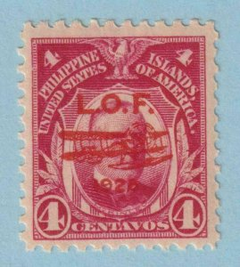 UNITED STATES - PHILIPPINES C19 AIRMAIL  MINT NEVER HINGED OG ** EXTRA FINE!
