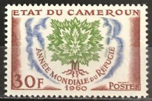 Cameroun 1960 #338 World Refugee Year, MNH, CV $1.10