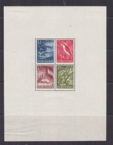 SURINAME, 1955 Souvenir Sheet, lhm., slight creases at base.