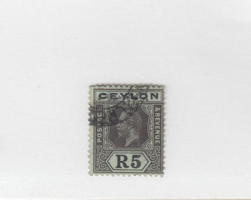 CEYLON # 222 VF-KGV R5 LIGHT USED CAT VALUE $38
