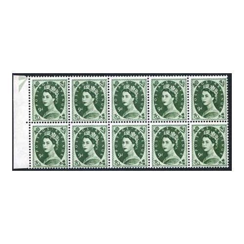 S127c 9d Bronze Green Crowns Wmk U/M Block 10 with Frame Flaw