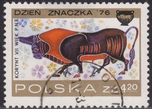 Poland 2178 Egyptian Corinthien Vases, Bull 4.20zł 1976
