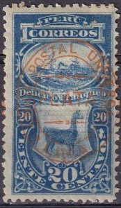 Peru  #J9  Unused CV $45.00  (Z4354)