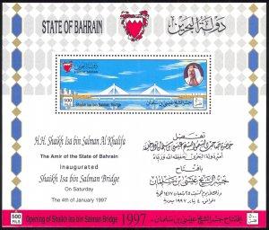 Bahrain 1997 Scott #504 Mint Never Hinged