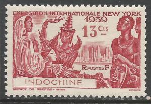 INDOCHINA 203 MOG R6-167