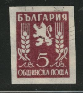 Bulgaria Scott o15 Used imperforate Official