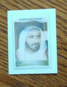 "V.RARE UAE ""3D"" STAMP CAT VALUE USD 37.00 ""LIMITED PRINTING"" HIGH VALUE 10 DIRHA"