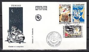 Tunisia, Scott cat. 869-871. National Folk Tales issue. First Day Cover.