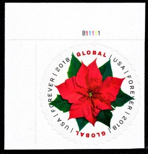 US 5311 MNH VF/XF 2018 (1.20) Global Forever Poinsettia