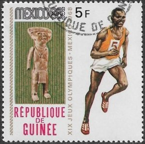 Guinea 1968 Scott # 522 NH CTO. Free Shipping for All Additional Items