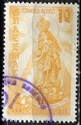 Guatemala; 1968; Sc. # C410; O/Used Single Stamp