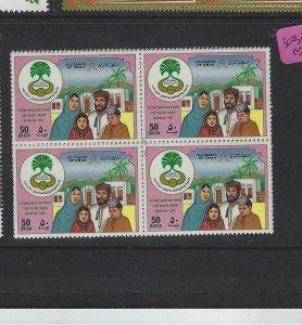 OMAN  (P2704B)  1987 SOCIAL WORK    SG 335    BL OF 4   MNH