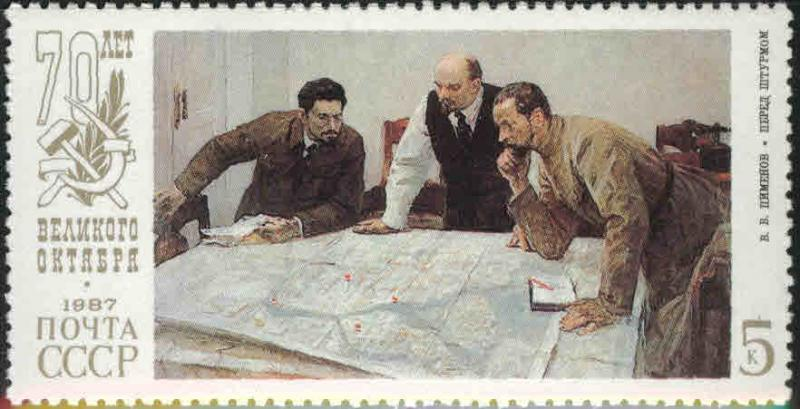 Russia Scott 5551b MNH** painting of Lenin at Map from 1987 sheet