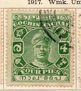 Cochin India 1917 Early Issue Fine Used 4p. 059933