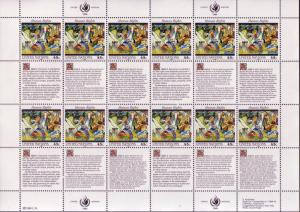 UN NY Sc 571 Human Rights Article 2 Pane MNH L112