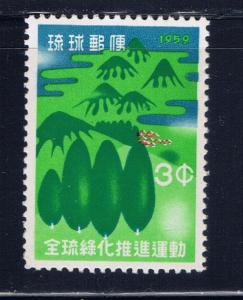 Ryukyu Is 56 MNH 1959 issue
