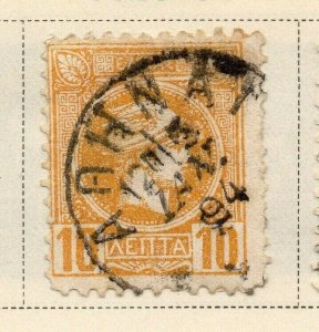 Greece 1889-91 Early Issue Fine Used 10l. 326895