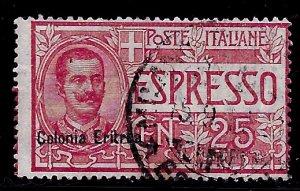 Eritrea # E1, Used. CV $ 20.00