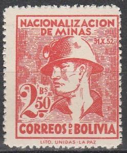 Bolivia #376 MNH F-VF (V3132)
