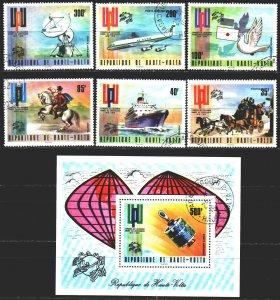 Upper Volta. 1974. 517-22, bl26. Anniversary UPU, postal transport. USED.