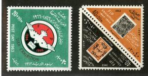 EGYPT B23-25a MNH SCV $5.25 BIN $2.75 STAMPS ON STAMPS