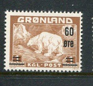 Greenland #40 mint