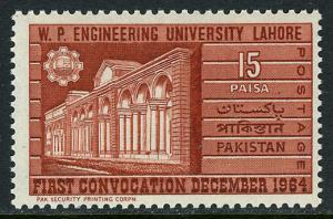 Pakistan 212, MNH. West Pakistan University of Engineering & Technology, 1964