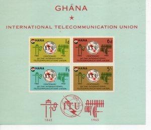 Ghana 207a MNH ..