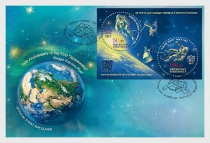 2015    KYRGYZSTAN  -  50 ANNIV OF SPACE WALKS  -  FIRST DAY COVER