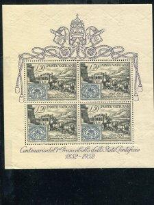 Vatican #155a  Mint VF NH