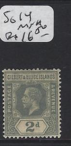 GILBERT AND ELLICE ISLANDS (P1804B)  KGV  2D  SG 14  MNH