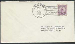 USA CHINA 1932 cover with cancel USS PECOS / TSINGTAU / CHINA..............61146
