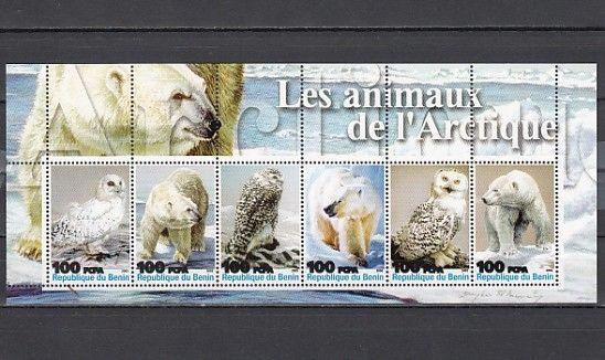 Benin, 2003 Cinderella issue. Arctic Fauna & Owls on a sheet of 6.