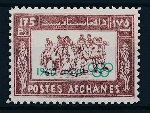 Afghanistan Very Fine Mnh Stamps Middle East