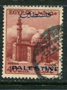 Egypt #N52 Used