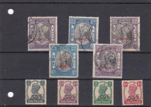 India Jaipur Stamps Ref 33166