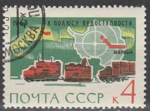 Russia #2780  F-VF Used  (S3695)