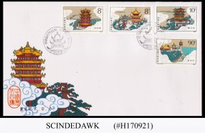 CHINA - 1987 FAMOUS BUILDINGS OF ANCIENT CHINA - 4V - FDC