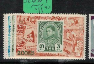 Thailand SC 676-9 MNH (10eex)