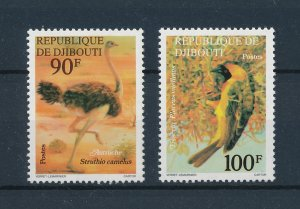 [102523] Djibouti 1977 Birds vögel oiseaux ostrich  MNH
