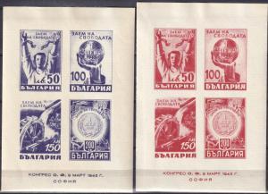 Bulgaria  #489-90  MNH  CV $12.00 (A18471L)