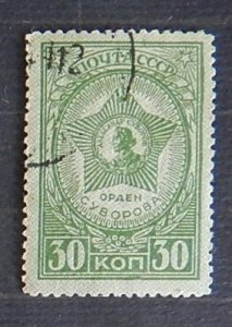 30 kop, 1944, Awards of the USSR, SC #925, (2050-Т)