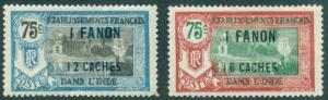 French India #70, 71  Mint  Scott $4.75