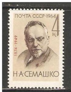 RUSSIA/USSR 1964,Nikolai Semashko,Russian statesman,Sc 2937,VF MNH**