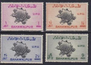 Pakistan - Bahawalpur # 26-29, UPU Anniversary, NH