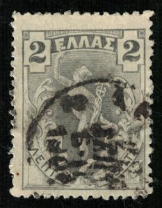 1901, Hermes, Greece, 2L (T-9368)