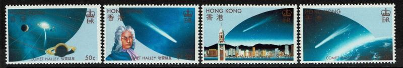 Hong Kong SC# 461-464, Mint Never Hinged - S4675