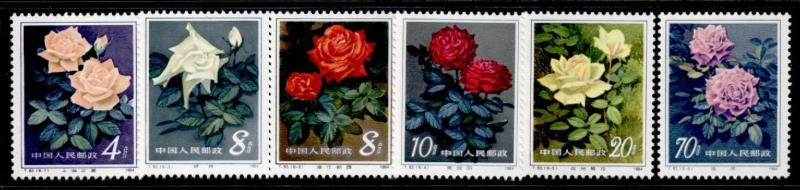 China PR 1905-10 MNH Chinese Roses, Flowers