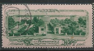 Russia || Scott # 1685 - Used
