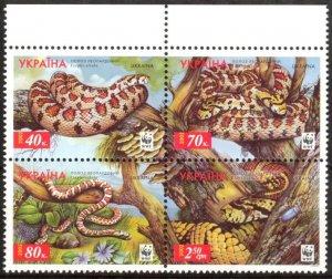 Ukraine 2002 WWF Snakes set of 4 MNH